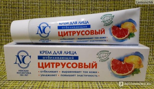 Купить крем отбеливающий цитрусовый невская косметика купить в косметика мария вей купить