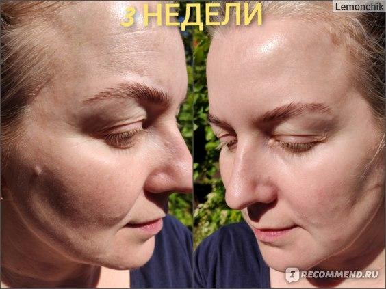 Сыворотка для лица Decode Увлажняющая Smart Aqua отзыв