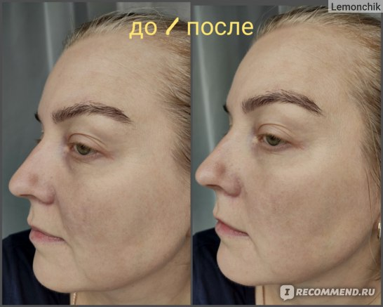 Лосьон-тоник Чистая линия для нормальной и комбинированной кожи с экстрактом василька