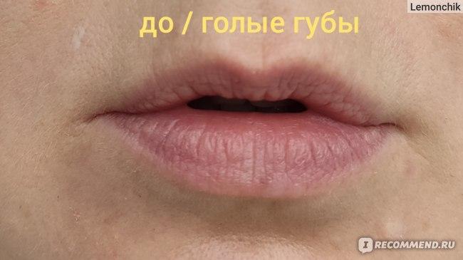 Бальзам для губ с технологией оживления цвета Catrice Tinted Lip Glow Balm