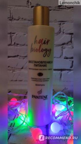 Шампунь Pantene Pro-V Hair biology Восстановление и питание для поврежденных или сухих и окрашенных волос
