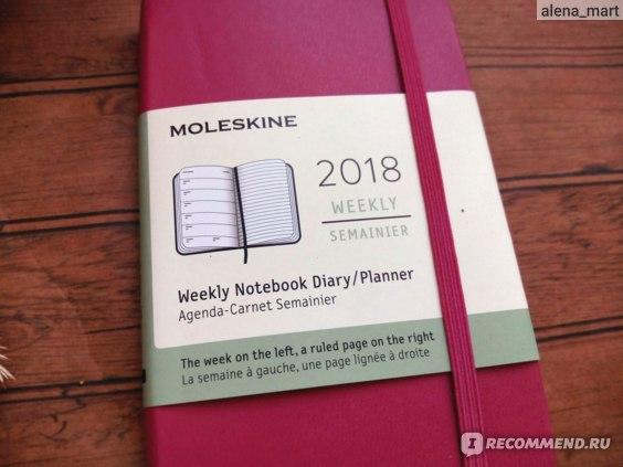 Еженедельник Moleskine 2018