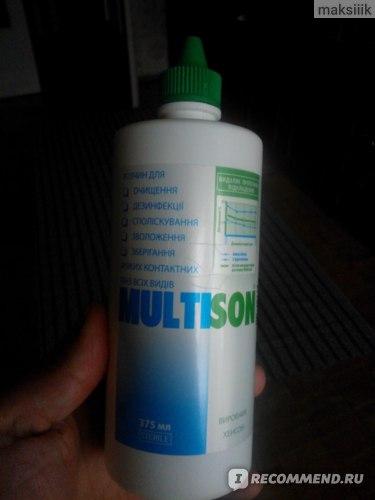 Раствор для контактных линз ХЕНСОН Лтд.  Multison фото