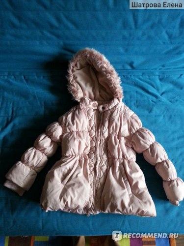 Куртка: вид спереди. очень милая.