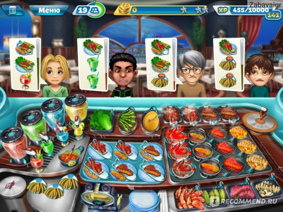 официальный сайт как выигрывать в казино в кухонной лихорадке