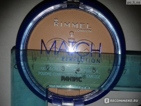 Пудра компактная Rimmel Match Perfection фото