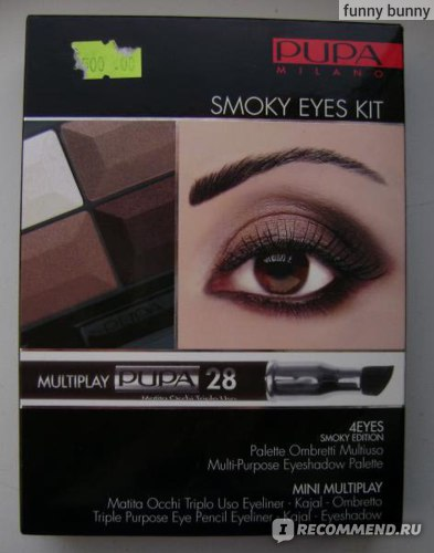 Набор для макияжа глаз Pupa SMOKY EYES KIT BROWN KIT 4EYES PALETTE  фото