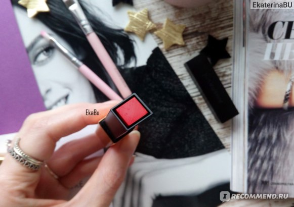Матовая помада Rouge Pur Couture The Slim в оттенке 21 Rouge Paradoxe