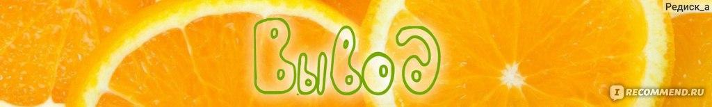 Крем-гель для душа Clever company MILK & FRUITS Молоко и Манго фото