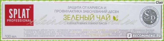 "Зубная паста SPLAT ""Зеленый чай"" фото"