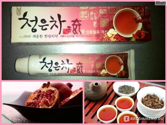 Зубная паста KeraSys, Dental Clinic 2080, с экстрактами трав Cheong-en-cha Ryu, Восточный красный чай фото