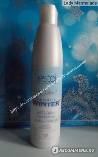 Бальзам-кондиционер Эстель Estel Curex Versus Winter Защита и питание