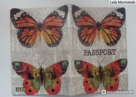 Обложка для паспорта ZIZ