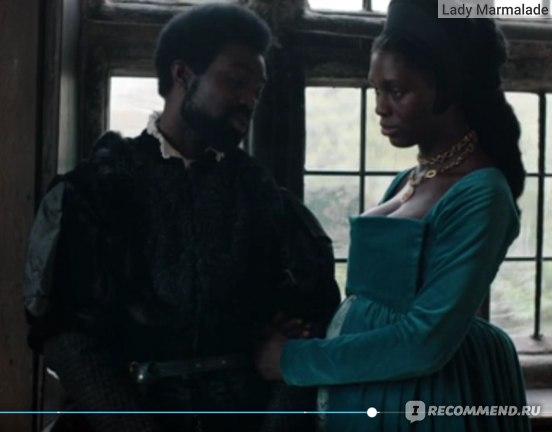 Джордж и Анна