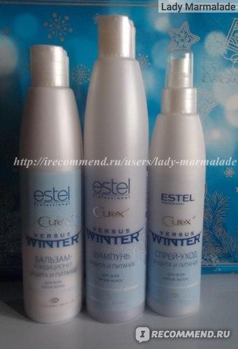 Зимняя серия для волос Эстель Curex Versus Winter Защита и питание