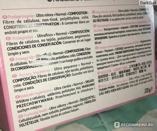 3ffb211c3ee6da Прокладки ежедневные Ontex BVBA Гигиенические женские Ultra Thin ...