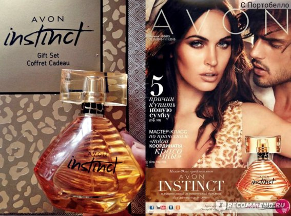 Avon Instinct фото