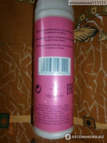 Пенка для интимной гигиены Avon Очищающий мусс фото