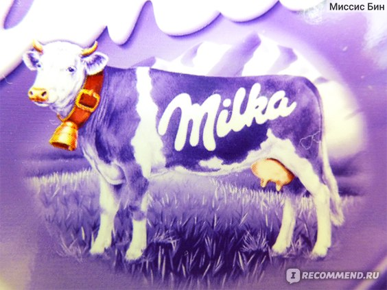 самая знаменитая корова в мире:)