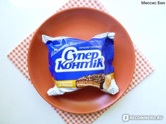"""Печенье - сэндвич Konti Со сгущенным молоком """"Супер Контик"""" фото"""