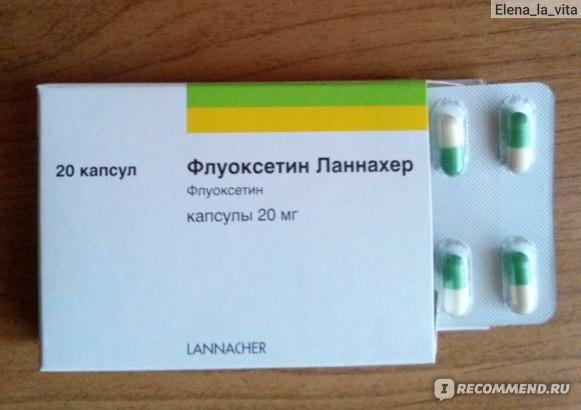 Отзывы похудения от флуоксетин