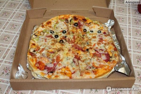 DOUBLE-пицца