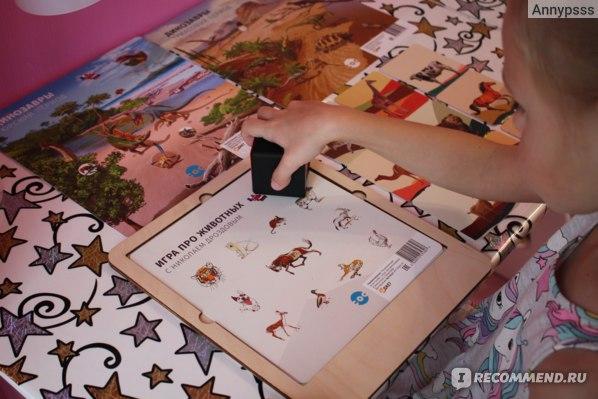 Развивающая игрушка Даджет Coobic: Игры про динозавров и животных с Николаем Дроздовым фото
