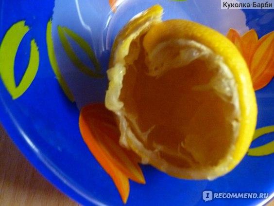 Лимон выжатый