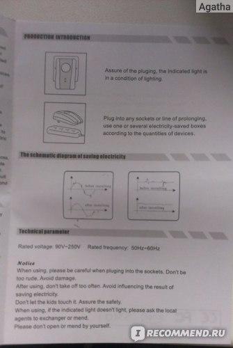 Инструкция стр2