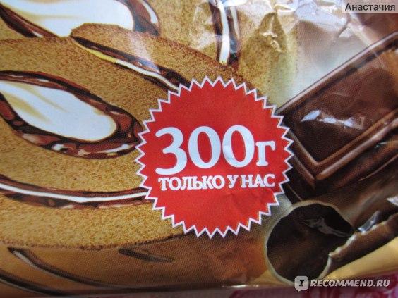 Бисквитный рулет Русский бисквит С шоколадным вкусом фото