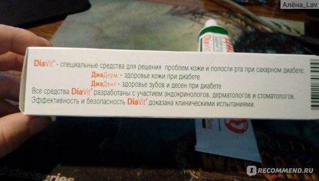 Крем для ног  DiaDerm ДиаДерм Интенсив фото
