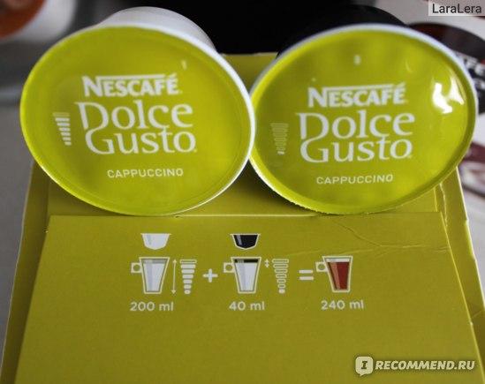 Кофемашина KRUPS KP 1006 NESCAFÉ® Dolce Gusto Piccolo фото