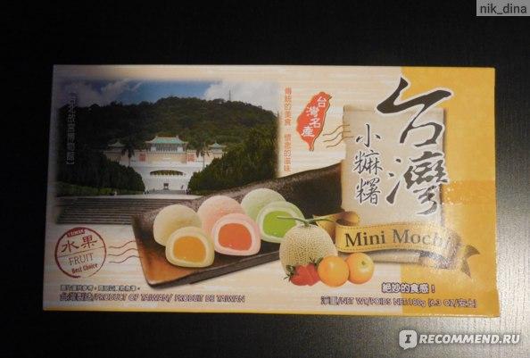 Десерт Gungnir Enterprise Mini Mochi ассорти (Клубника, Апельсин, Дыня) фото