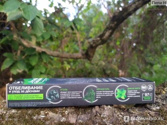 Зубная паста Лесной бальзам Черная Отбеливающая фото