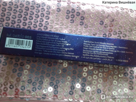 Карандаш-тени для век Pupa Cosmic beauty long lasting eye stylo фото