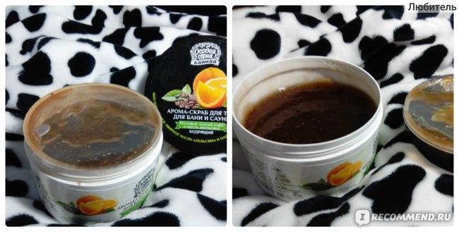 Скраб для тела Особая серия Банная  Бодрящий (молотый черный кофе и масло апельсина) фото