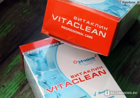 Капсулы Для Похудения Витаклин. «Витаклин» – новинка для похудения