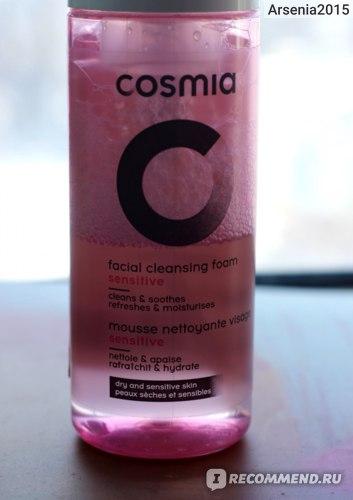 Пенка для умывания Cosmia Sensitive