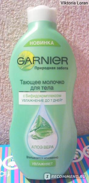 Тающее увлажняющее молочко для тела Garnier Бифидокомплекс + Алоэ вера фото