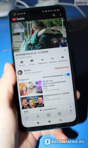 Смартфон Xiaomi  Redmi Note 9 фото