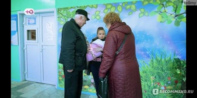 """ТВ передача """"Беременна в 16"""" фото"""