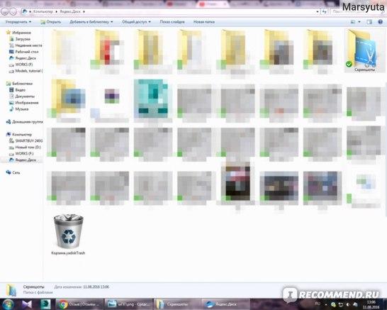 Это размытие сделано в Яндекс.Диске при работе со скриншотами