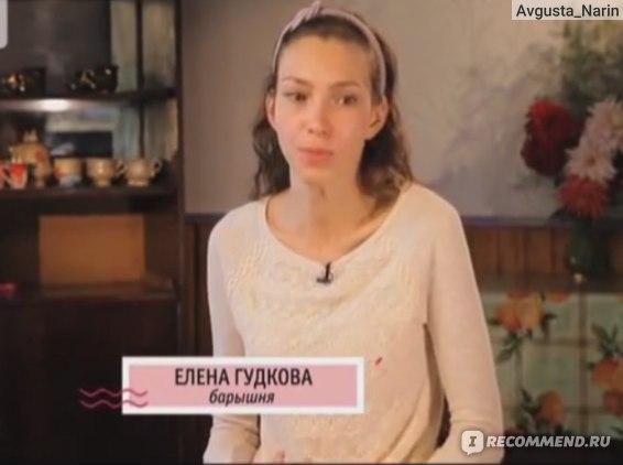 Елена гудкова дубай недвижимость за рубежом у депутатов