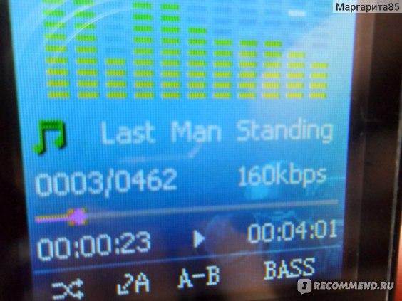 показывает всю информацию о треке, включая продолжительность и номер по порядку