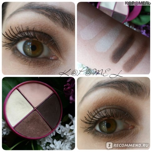 Flormar Pretty Compact Quartet Eyeshadow Р045 Taste of Chocolates