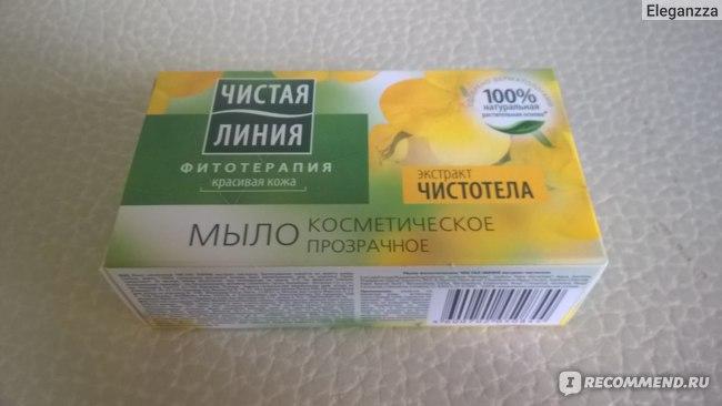 """Мыло  Чистая линия """"косметическое экстракт чистотела"""" фото"""