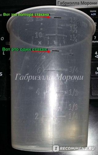 Хлебопечка Mystery MBM-1202 фото