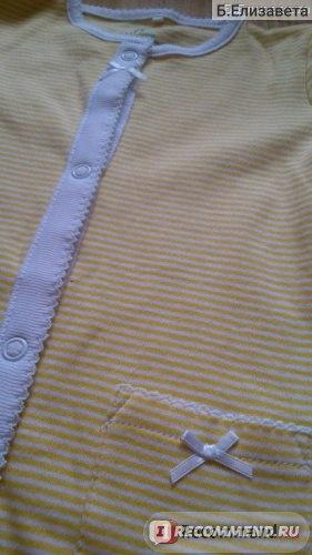 Пижама Next Набор из трех пижам с лимонами (0 мес. - 2 года), артикул 741-705 фото