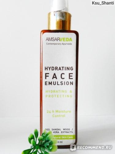Amsarveda Hydrating face emulsion