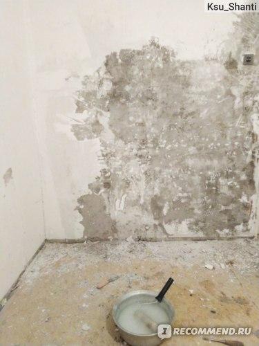 Матовая краска для стен и потолков Dulux Professional Diamond фото
